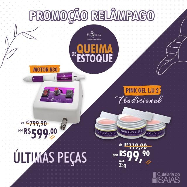Promocao Piubella